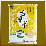BM-白米-Rice-台灣-糧油-LY-213001-001-E26