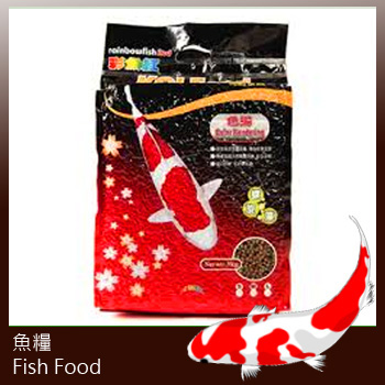 魚糧-錦鋰魚糧-Koi fish food-YL-215302-001-DD65