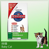 貓糧-希爾思-Hill's -幼貓糧-ML-215006-001-DD63