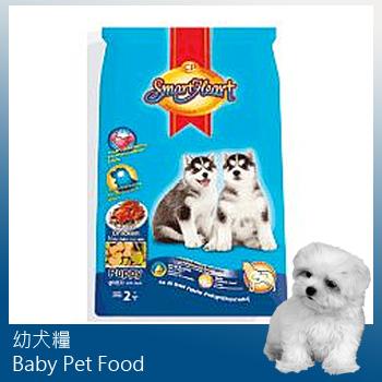 狗糧- 愛心-雞肉+蛋+奶-幼犬糧-Smart Heart Puppy-KL-216005-001-DD62