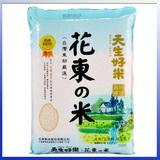 BM-白米-Rice-花東-糧油-LY-213002-001-E26