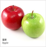 蘋果-PG-Apple-生果-GLL-健康食品-SGL-201004