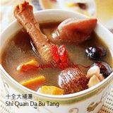 SCD-十全大補湯-[Shi Quan Da Bu Tang]-漢方-HF-益氣補血-湯藥-TY-601007