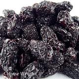 黑棗-HC-Chinese Wingnut-補氣藥-BHM-115011