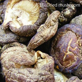 DG-冬菇- Dried mushroom-姑類-漳州-健康食物-KL-201030-001-DD61-HM2