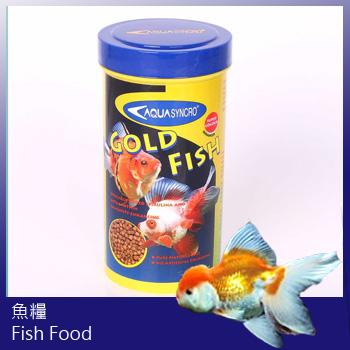 魚糧-金魚魚糧-Gold fish food-YL-215301-001-DD65